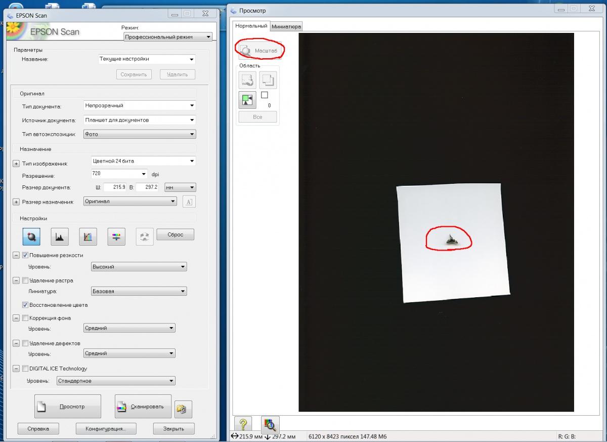 Как сделать пдф файл из сканов