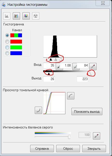 Как сделать сканы документов без принтера - Sport holdem
