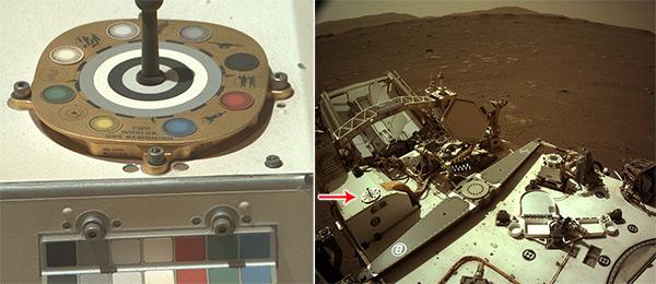 Переданные с Марса фото с пластинкой
